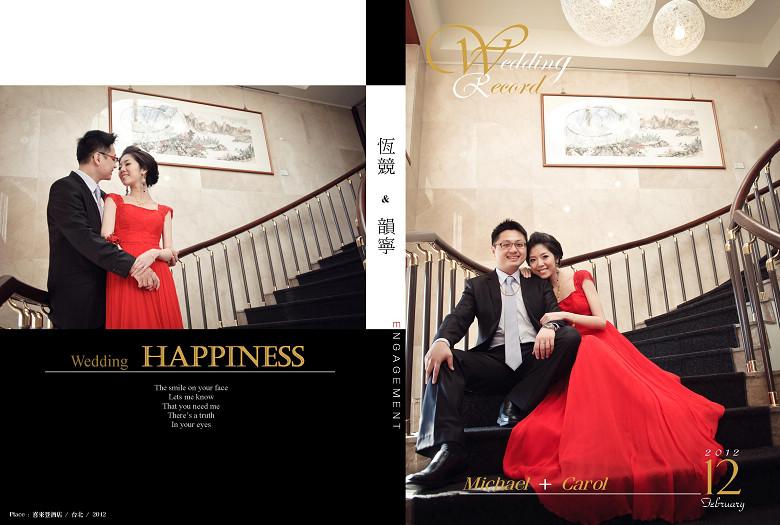 DVD封面_20120212.jpg