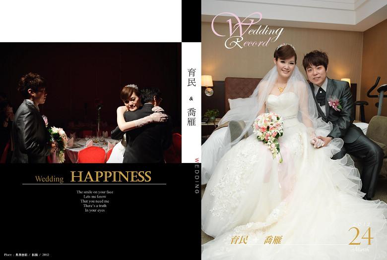 DVD封面_20120324