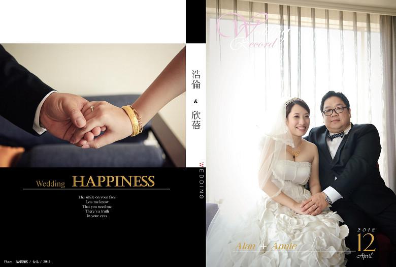DVD封面_20120412