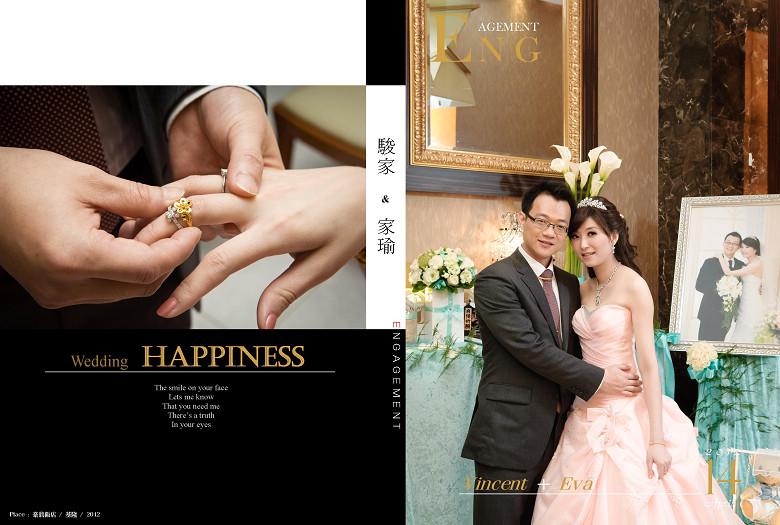 DVD封面_20120414