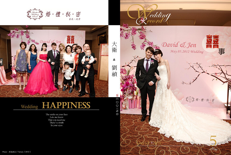 DVD封面_20120505