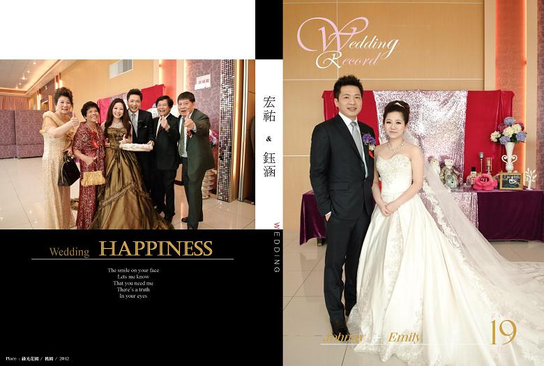 DVD封面_20120519