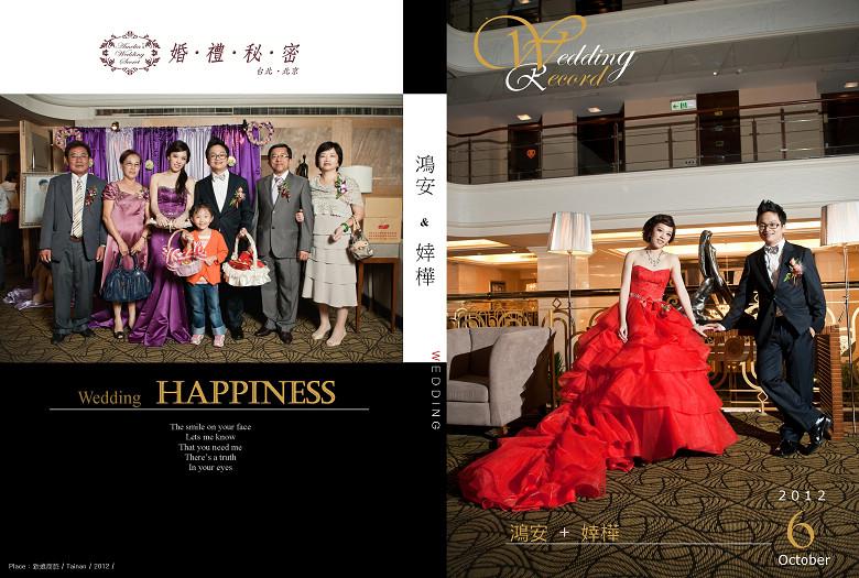DVD封面_20121006