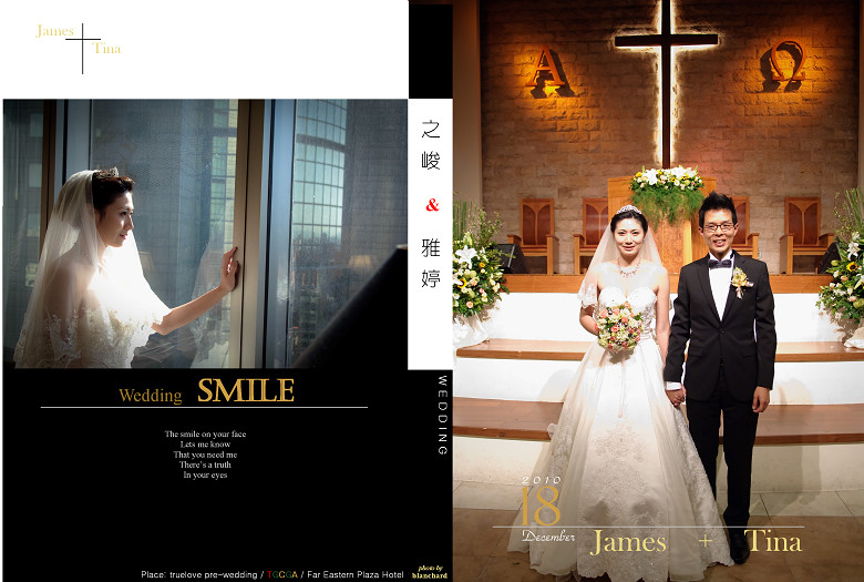 James&Tina780.jpg