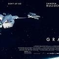 gravity_3