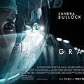 Gravity-Poster-