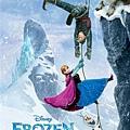 frozen_ver7_xlg