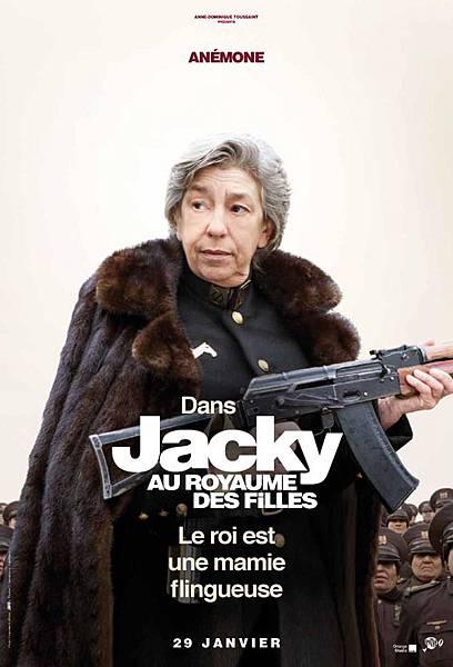 Jacky-au-royaume-des-filles_portrait_w858