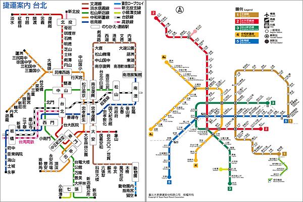 捷運案內 台北