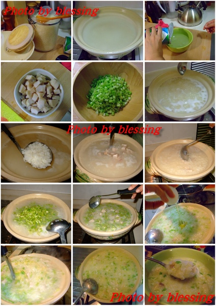 鮑魚粥製作過程.jpg