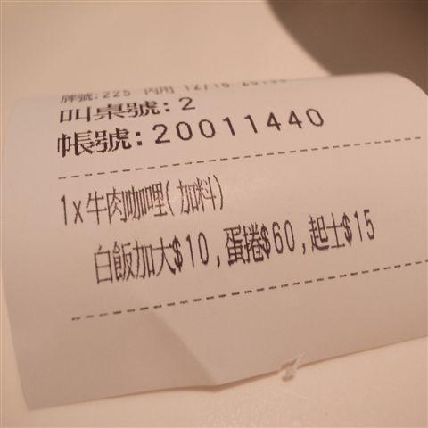 R0013147.JPG