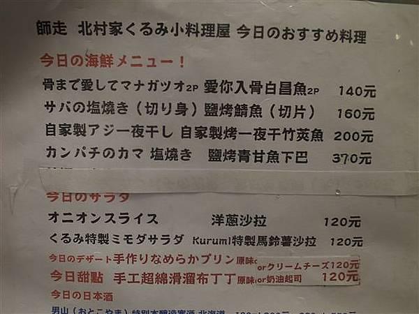 R0010651.JPG
