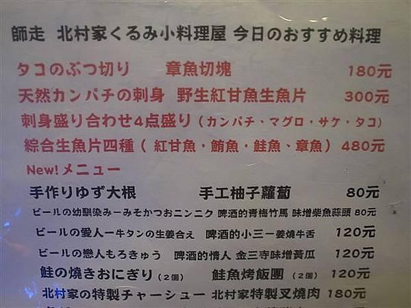 R0010653.JPG