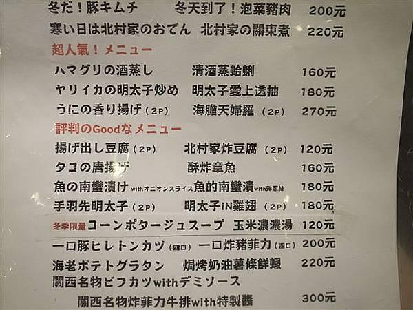 R0010654.JPG
