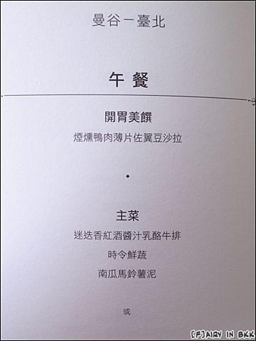 R0019400 (複製).JPG