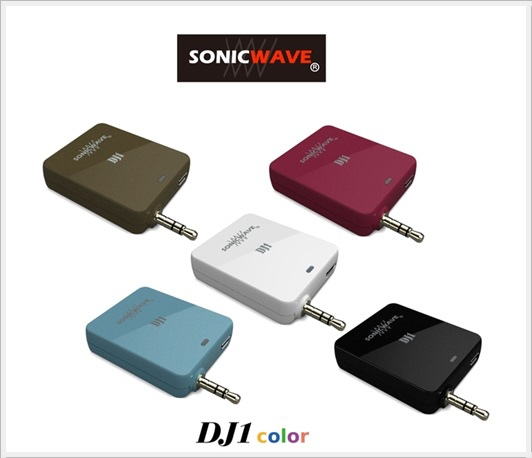 DJ1-Product.jpg