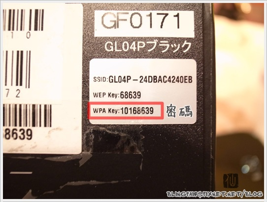 R0030189.JPG