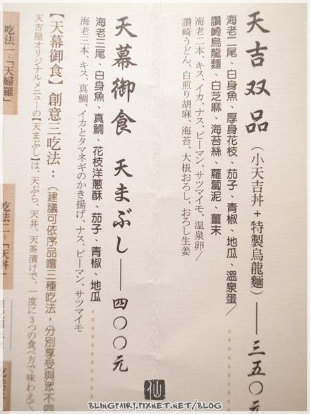 R0030474.JPG