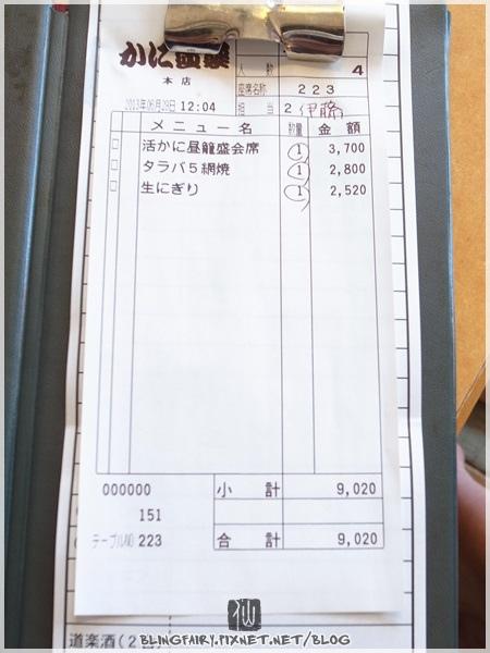 R0030027.JPG