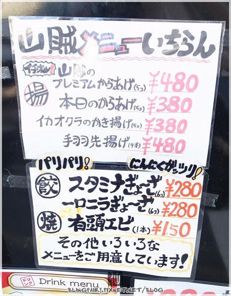R0030102.JPG