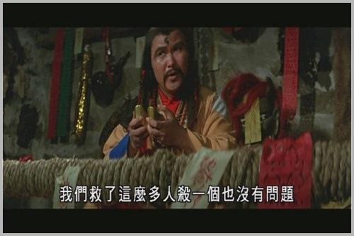 陳龍-人嚇人.jpg