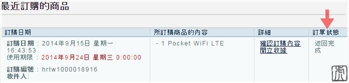 wifi-hire6.jpg