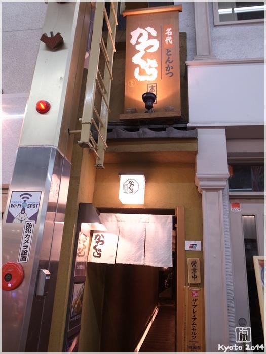 R0032157.JPG