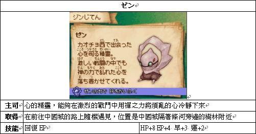 風3.JPG