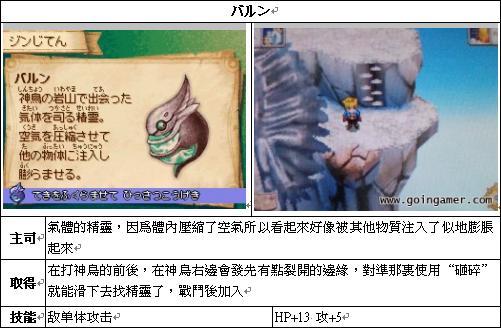 風9.JPG