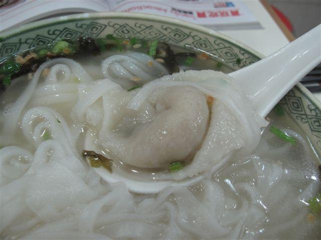 魚皮做的魚餃