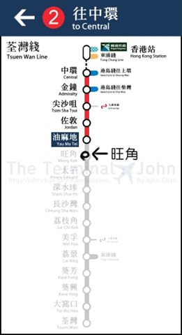 tsuenwanline1.jpg