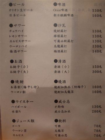 R0015562.JPG