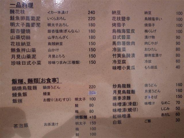R0015747.JPG