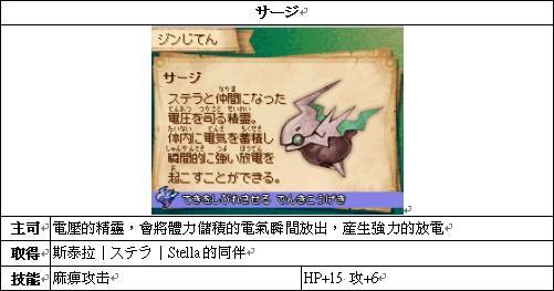 風12.JPG