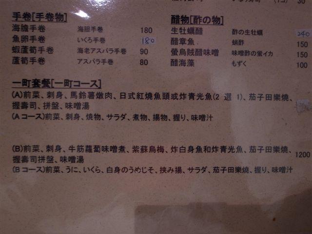 R0015743.JPG