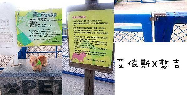 綠寶石公園1.JPG