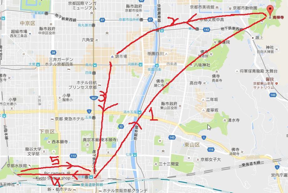 2016-11-29 20_29_03-南禅寺 - Google 地圖12.jpg