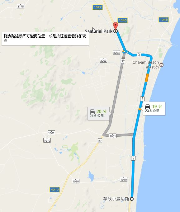 2017-03-04 13_39_17-華欣小威尼斯 至 Santorini Park - Google 地圖.jpg