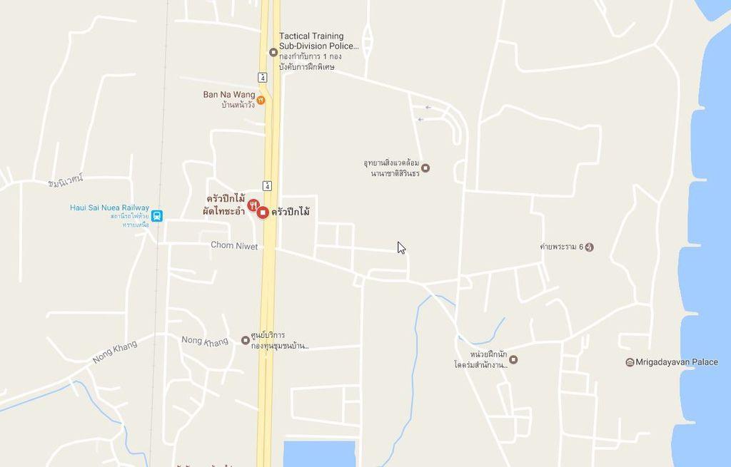2017-03-05 11_29_09-ครัว ปีก ไม้ ผัดไทย ชะอำ - Google 地圖.jpg
