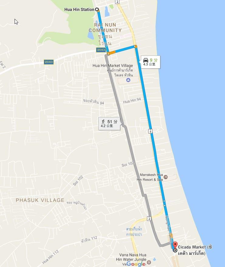 2017-03-06 21_49_23-Hua Hin Station 至 Cicada Market (ซิเคด้า มาร์เก็ต) - Google 地圖.jpg
