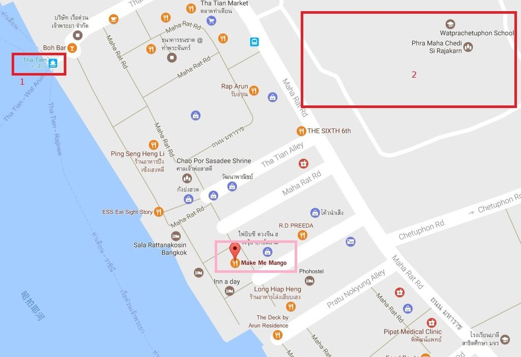 2017_03_10_21_46_02_Make_Me_Mango_Google_地圖.jpg