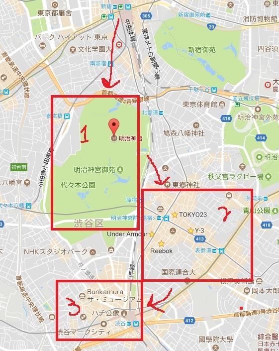 2017_10_13_23_55_13_明治神宮_Google_地圖.jpg