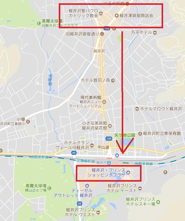 2017_10_15_09_55_37_輕井澤町_Google_地圖.jpg
