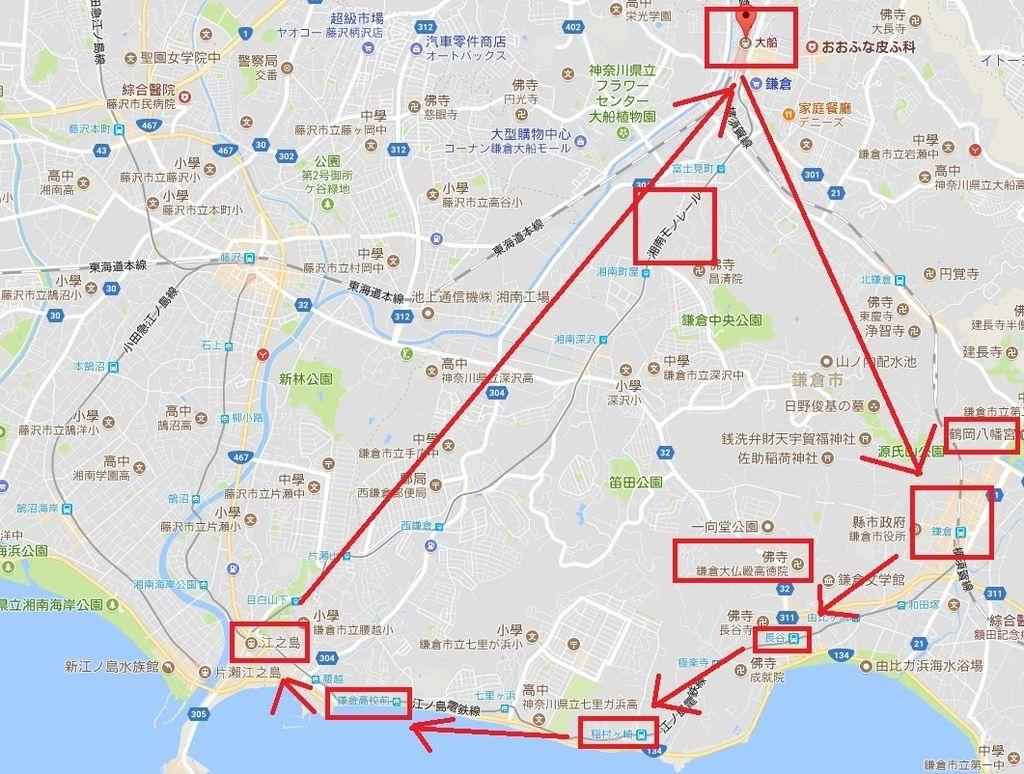 2017_10_23_21_22_18_大船車站_Google_地圖.jpg