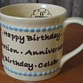 980311入手的星巴克十一週年生日馬克杯,很大很重!
