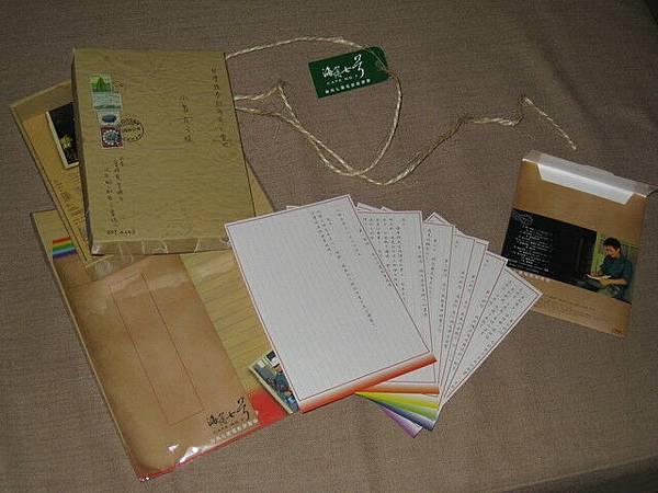打開盒子,裡面有七封情書和一張工作人員表