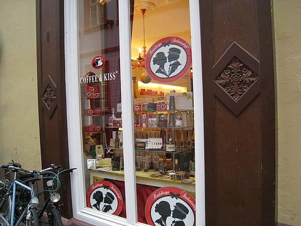 「學生之吻」巧克力專賣店