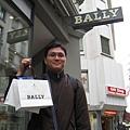 大採購時間~在Bally買了皮夾!