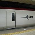 前往新宿的Narita Express