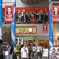 日本TV專賣店